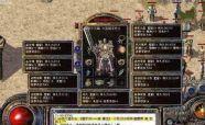 RMB单职业传奇网站里玩家攻略