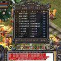 超级变态传奇里攻城战之攻方和守方的普遍玩法