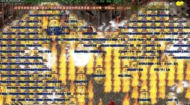 1.85星罗传奇sf里万象怪物攻城熊熊战火蔓延比奇