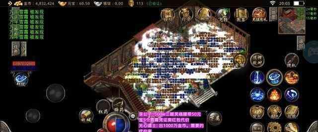 传奇sf发布网的游戏的典韦爆什么好东西?