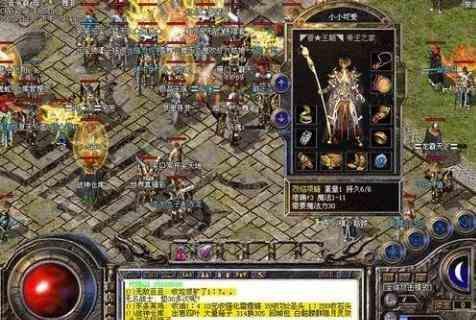 传奇超变网站里游戏58元礼包介绍
